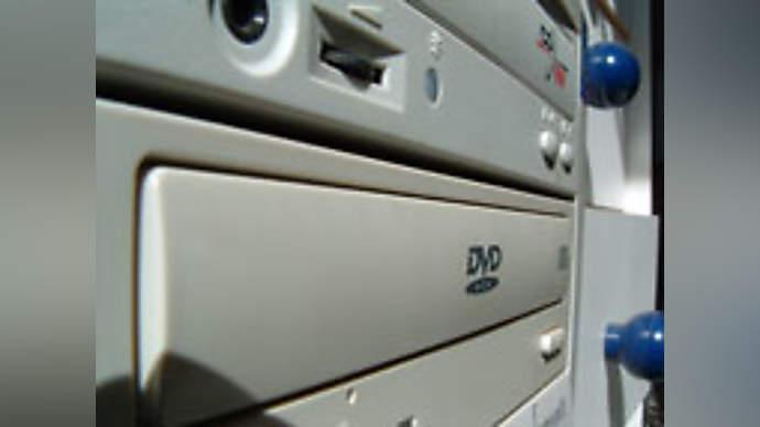 image for DVD-ROM Drive stops burgular