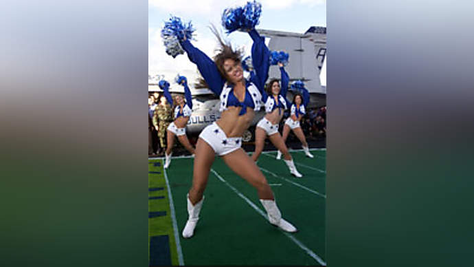 image for Naked Dallas Cowboy Cheerleaders Entertain Fans Due to Scoreboard Glitch