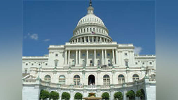 image for Naming rights to federal buildings available by auction
