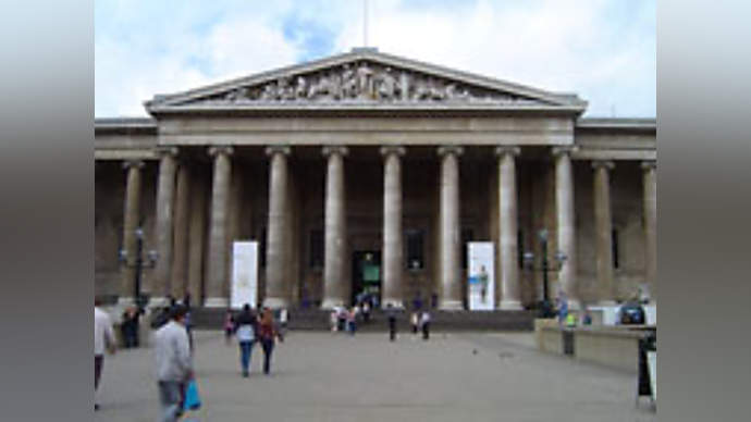 image for National Treasures to be Housed in Museum