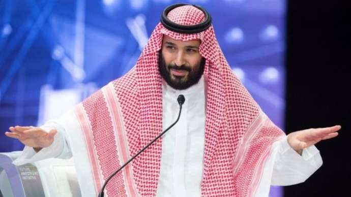 image for Mohammed Bingo Wings Salman Is A Lardarse Says Fatwa