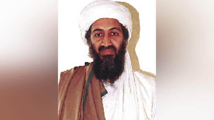 image for Osama Bin Laden Releases Business Video