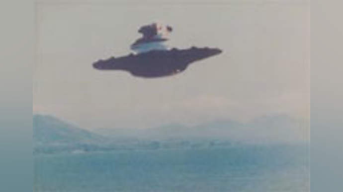 image for UFO seen hovering over Jade Goody's home