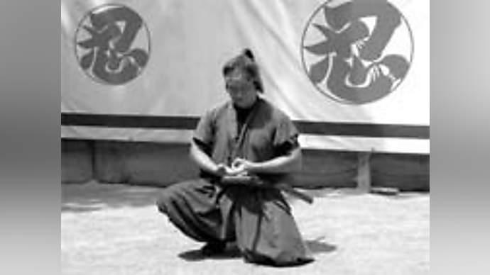 image for Master Ninja Konayatsu Nakahara Declares Candidacy for US Presidency