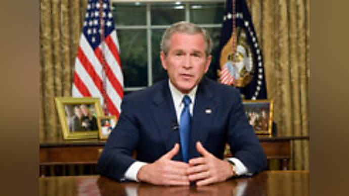 image for Vermont to Arrest George Bush and Dick Cheney
