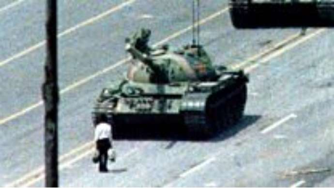 image for Tiananmen Square Tank Man's Identity Now Established