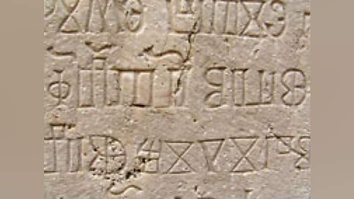 image for Jesus Destroys Ten Commandment Tablets