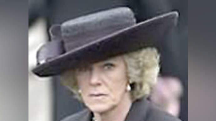 image for Camilla Parker Bowles to Launch Her Own Cosmetics Line