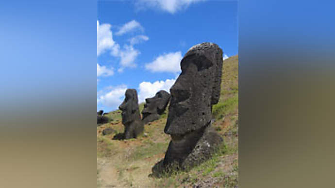 image for Vandals move the Easter Island Heads