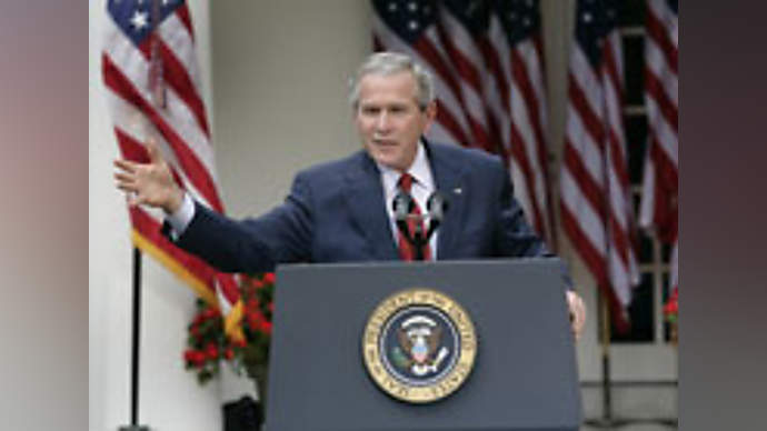 image for Bush Seeks to Protect Marriage from People Who Are Gay, Post-Menopausal, Barren, Self-Absorbed, Ugly