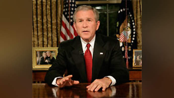 image for Bush Offers Advice To Dem. Hopefuls
