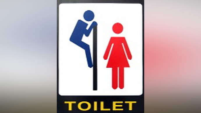 image for Man Carries Out Comparison Study Of Airport Toilet Facilities