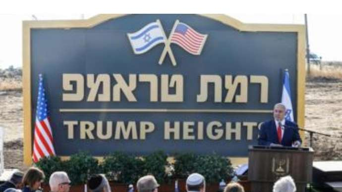 image for Israelis Argue About How Tall President Trump Is
