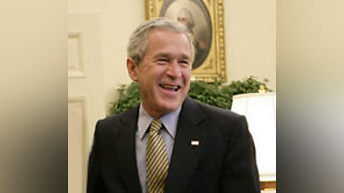 image for An unpublished interview with Mr. Bush.