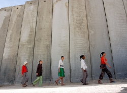 image for Kid demolishes West Bank Wall