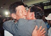 "image for Congress Outsources job of ""President Bush"" to South Korea"