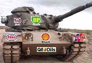 image for Coalition Ground Forces Mop Up Sponsorship