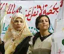 image for Saddam's wife, daughter put on CIA's most desirable women's fashion list