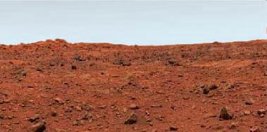 image for Not the surface of Mars just the outback